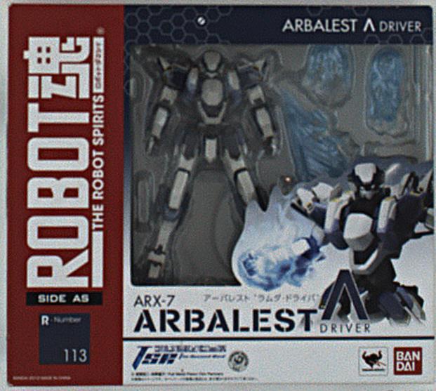 TSR ARX-7 Arbalest lambda Driver... FROM JAPAN Robot Spirits Full Metal Panic
