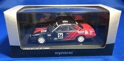 アドバン スカイライン RS ターボ