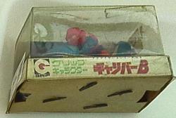 アクマイザー3シリーズNO6/グリップキャラクター