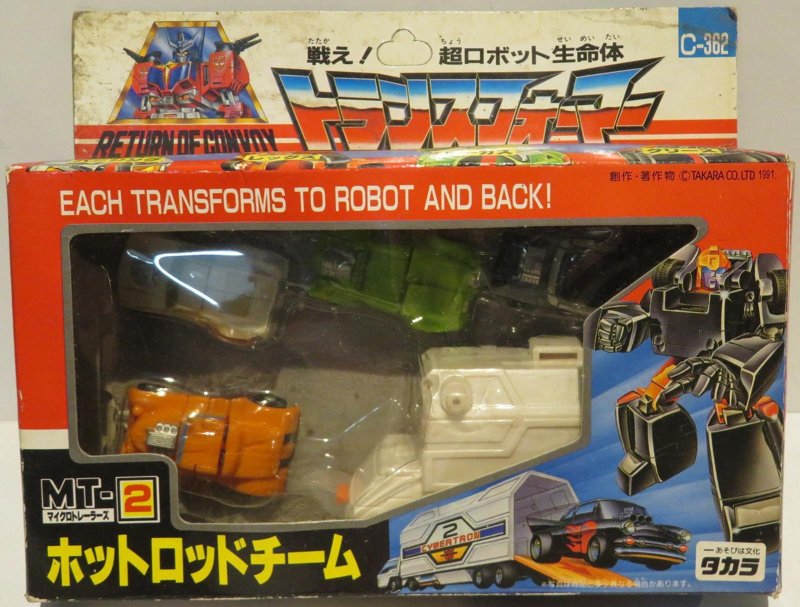 Transformers Micro Team 2