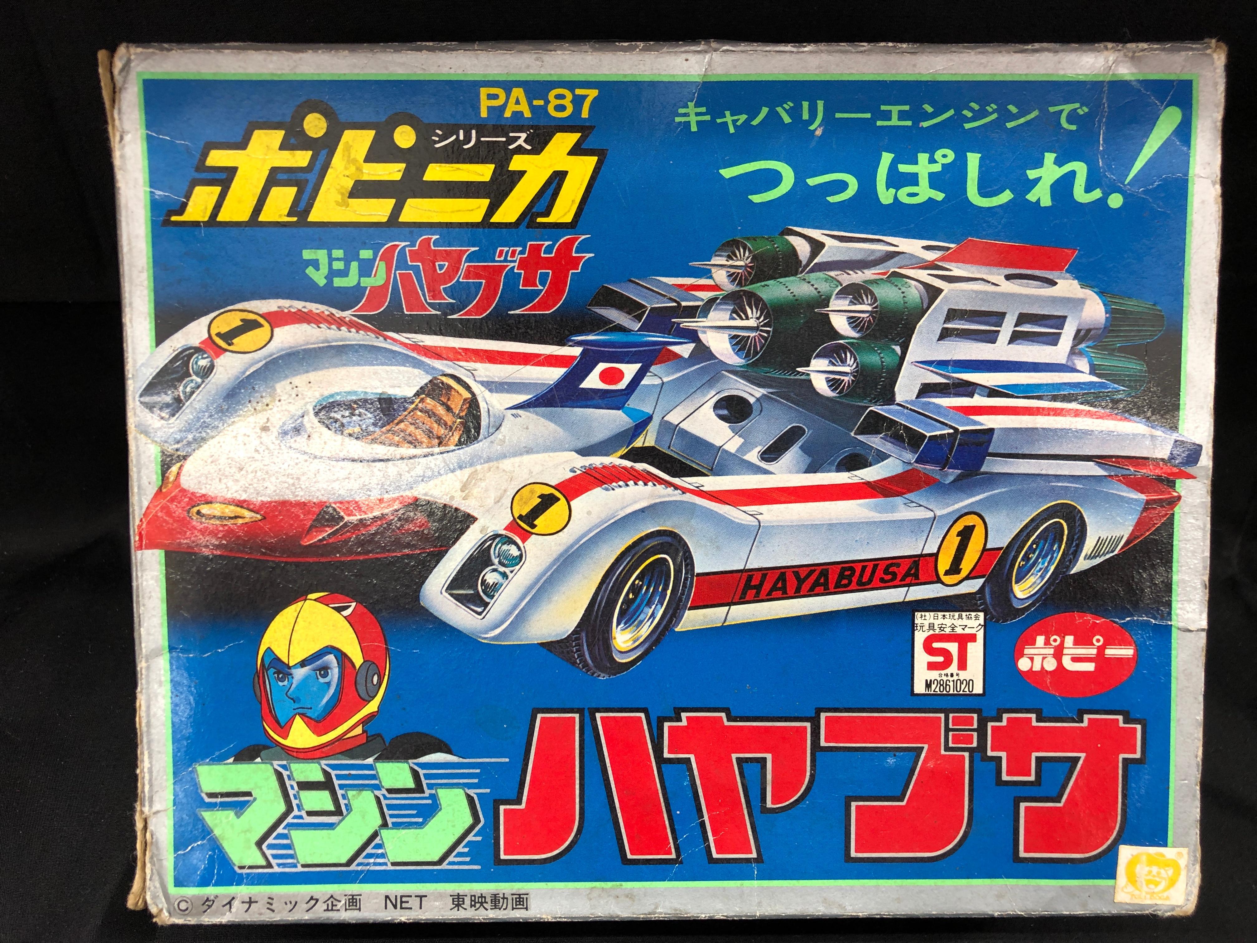 ポピー ポピニカ/マシンハヤブサ マシンハヤブサ PA-87   まんだらけ ...