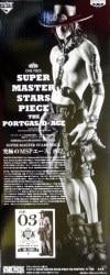 アミューズメント一番くじ ワンピース SUPER MASTER STARS PIECE THE PORTGA