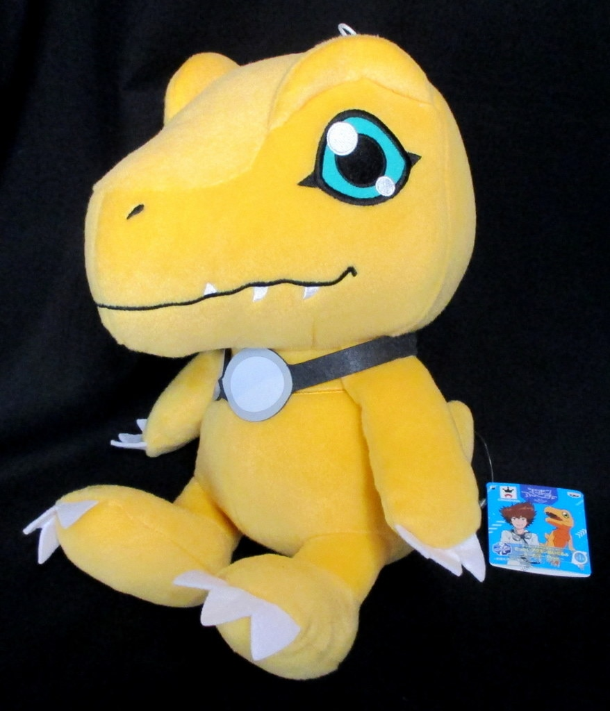 11679dfaa7d Banpresto huge Agumon Stuffed Toy (Plush) Taichi of goggles ver Digimon  Adventure tri Agumon .. Taichi of goggles Ver.