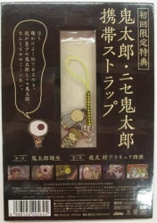 アスミック/角川