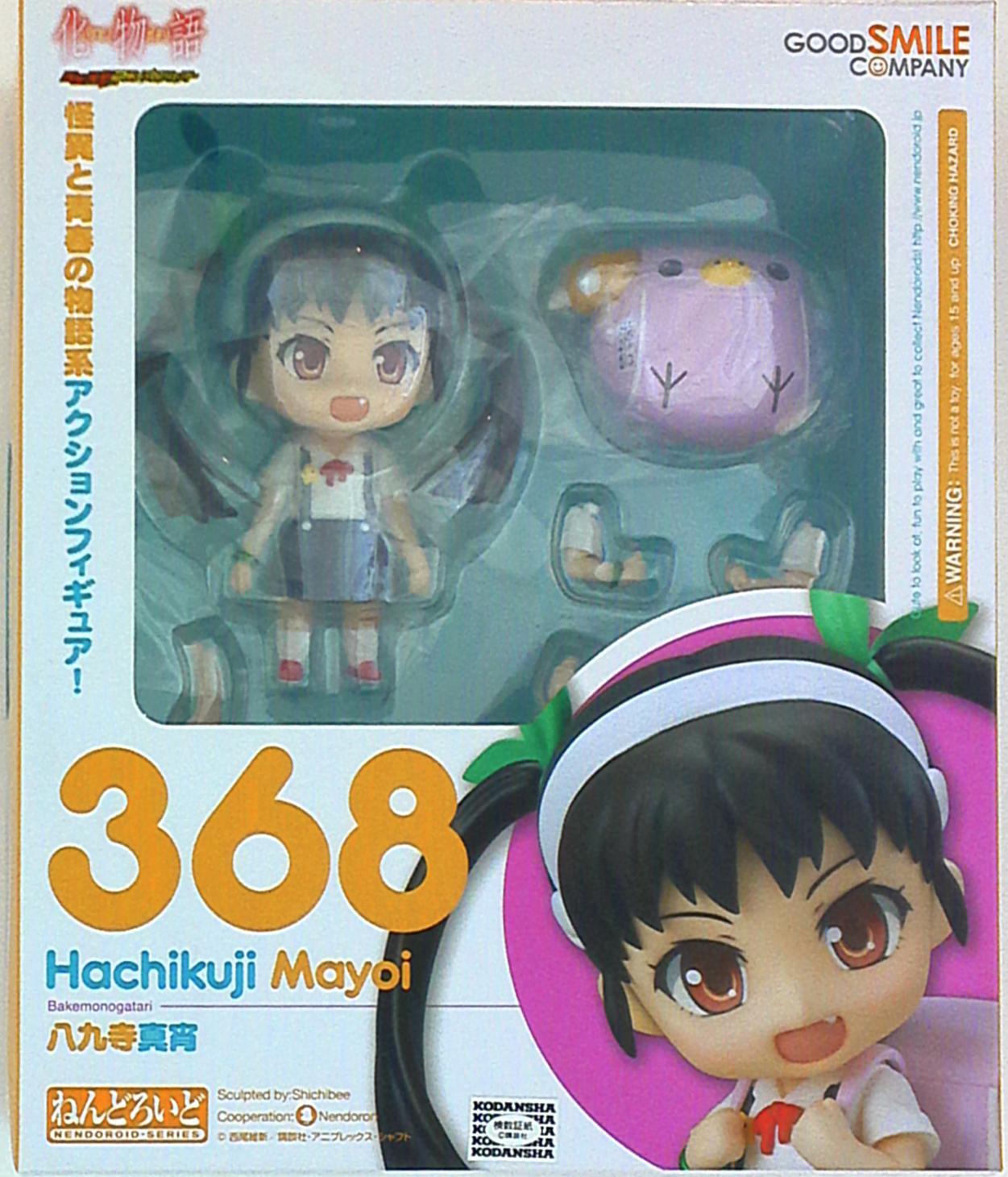 Nendoroid Bakemonogatari Hachikuji Mayoi Figure Good Smile Company 368 Japan