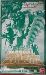 アバレンジャー/爆竜合体シリーズ
