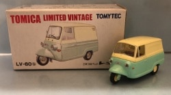 Tomytec Tomica Limited Vintage TLV-SM05 Prince Clipper Organic Curry Truck Model