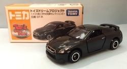 あこがれの名車セレクション2