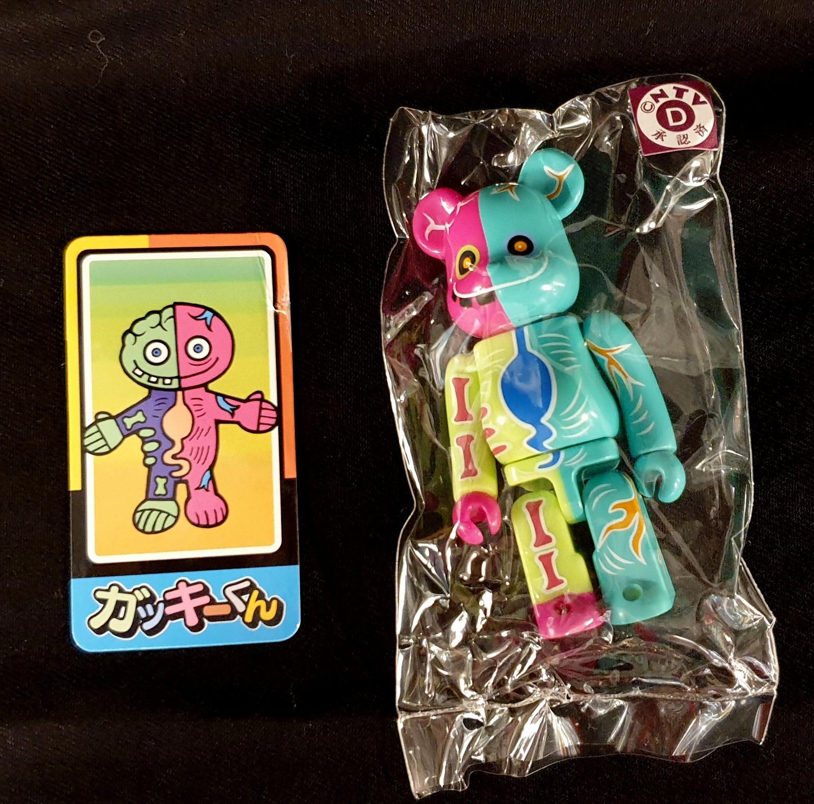 おもちゃ 半身