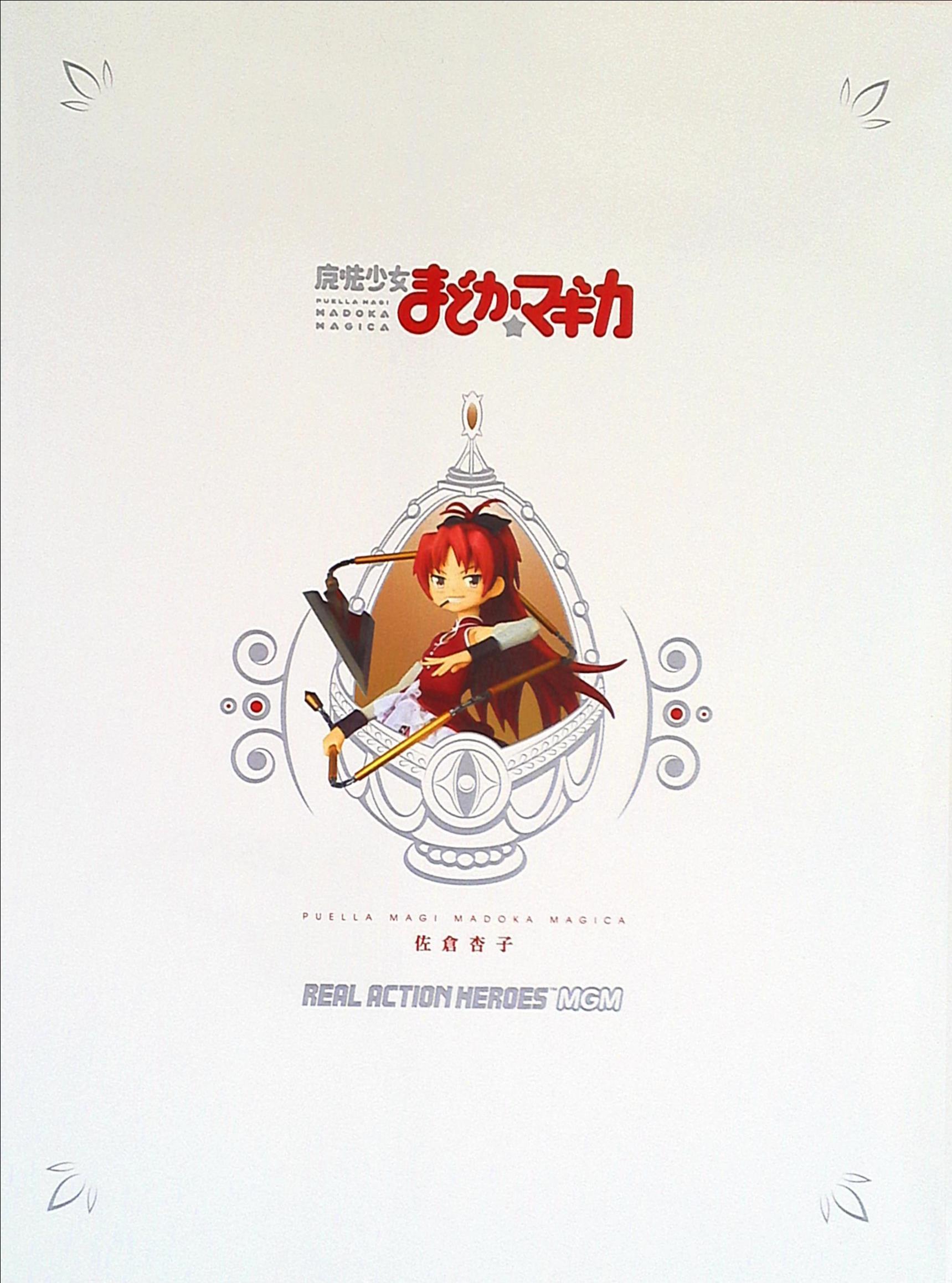 Medicom Toy RAH 624 Puella Magi Madoka Magica MGM Sakura Kyoko Figure from Japan