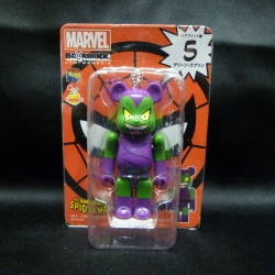 Green Gob Happy lottery MARVEL BE@RBRICK Marvel Bear Brick Bear Brick Award 5