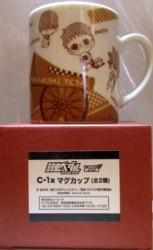 アニくじ/弱虫ペダル グラン・ロード