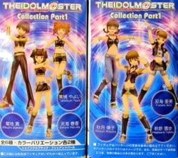 アイドルマスターコレクション01