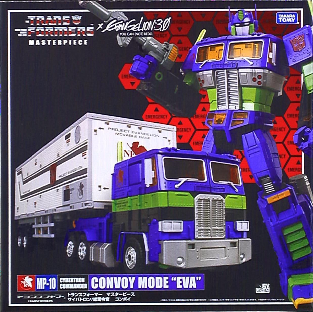 Mandarake Takara Tomy Transformers Masterpiecemp 10convoy Mode Mp 10 Optimus Prime Convoy Eva