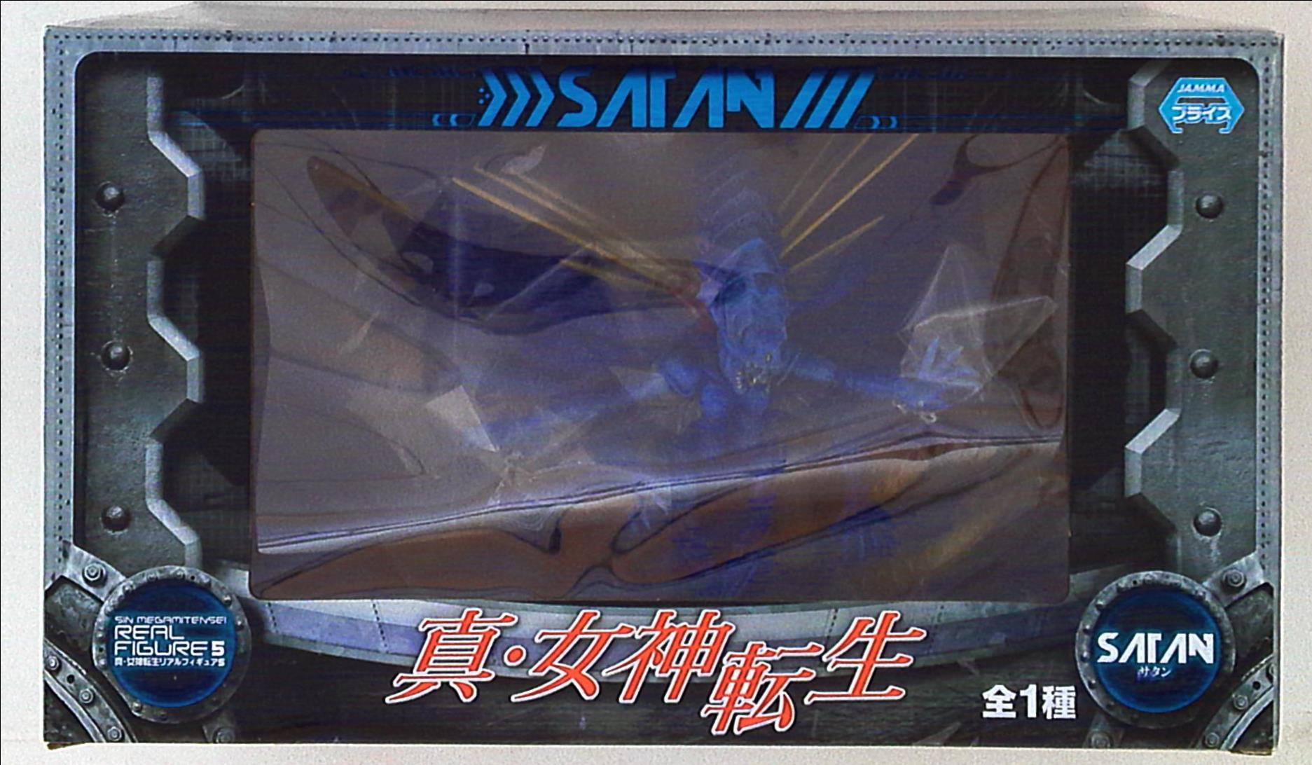 Shin Megami Tensei Real Figure 5 Satan FuRyu FROM JAPAN