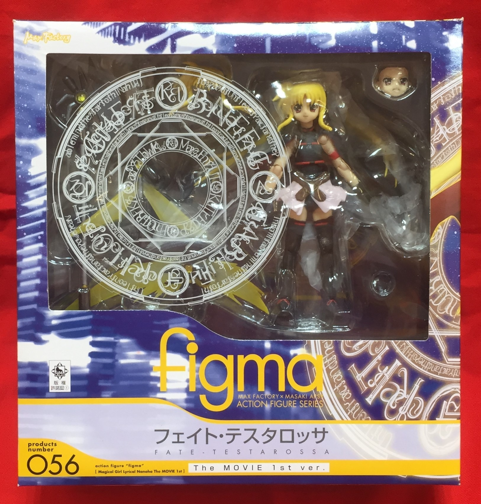 figma Action Figure by Max Factory Magical Girl Lyrical Nanoha Fate Testarossa The MOVIE 1st Ver