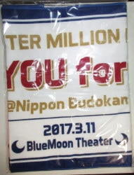 IDOLM@STER MILLION LIVE