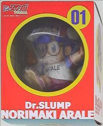 Drスランプ