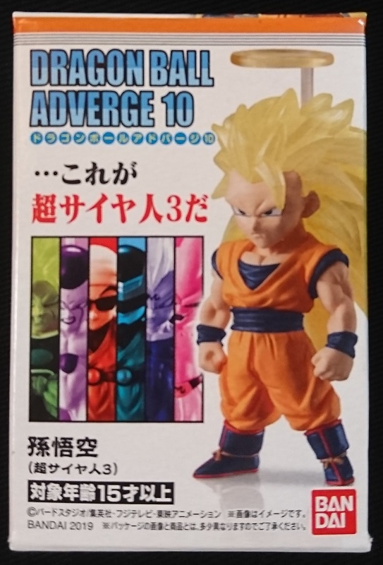 DRAGON BALL Z Son Goku Super Saiyan 3 figure Dragon Ball Adverge 10 Bandai