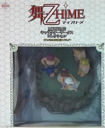 MY-HIME キャラクターワークスコレクション