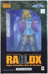 RAH.DX/エクセレントモデル