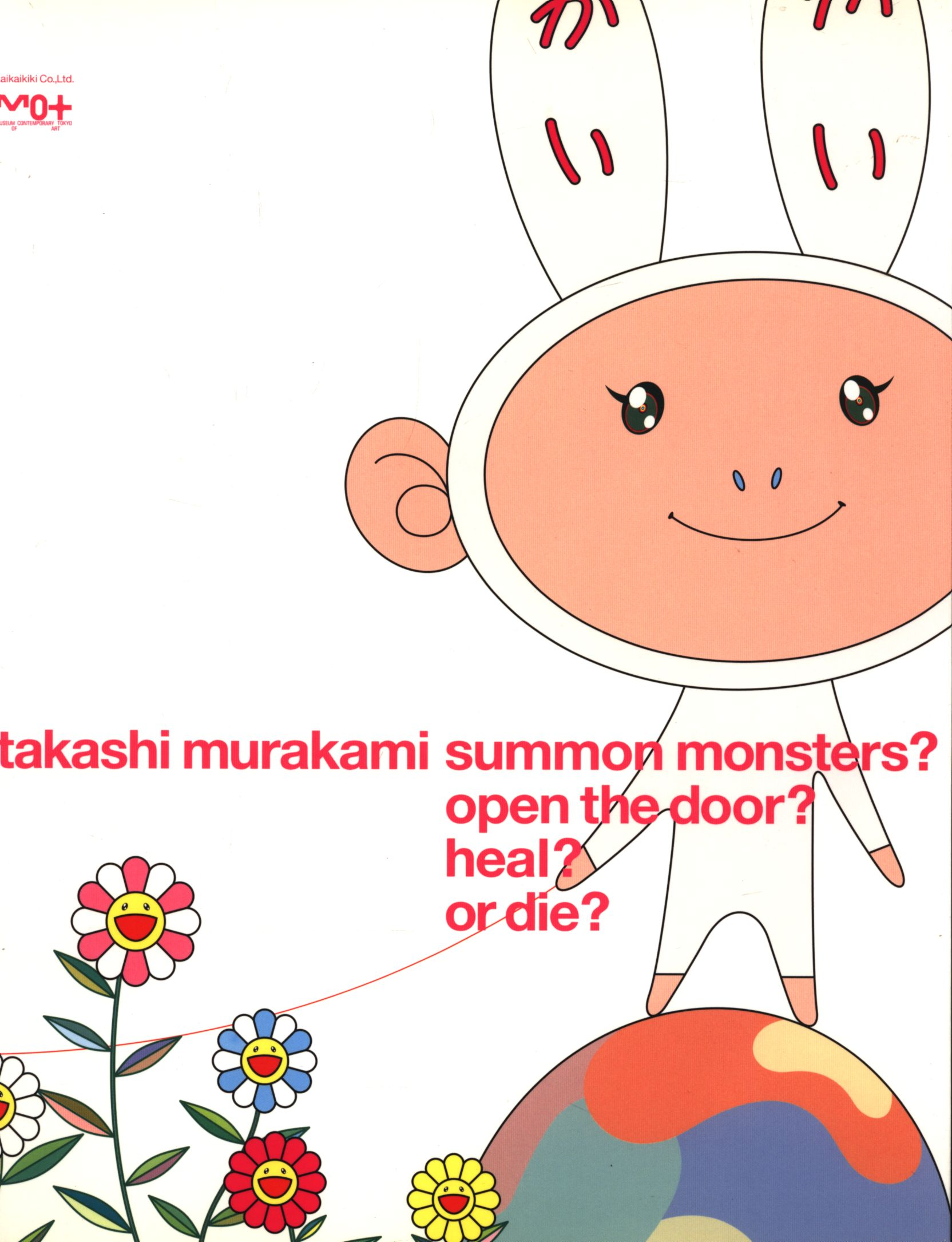 or annihilate open the door Takashi Murakami Whether to summon recover