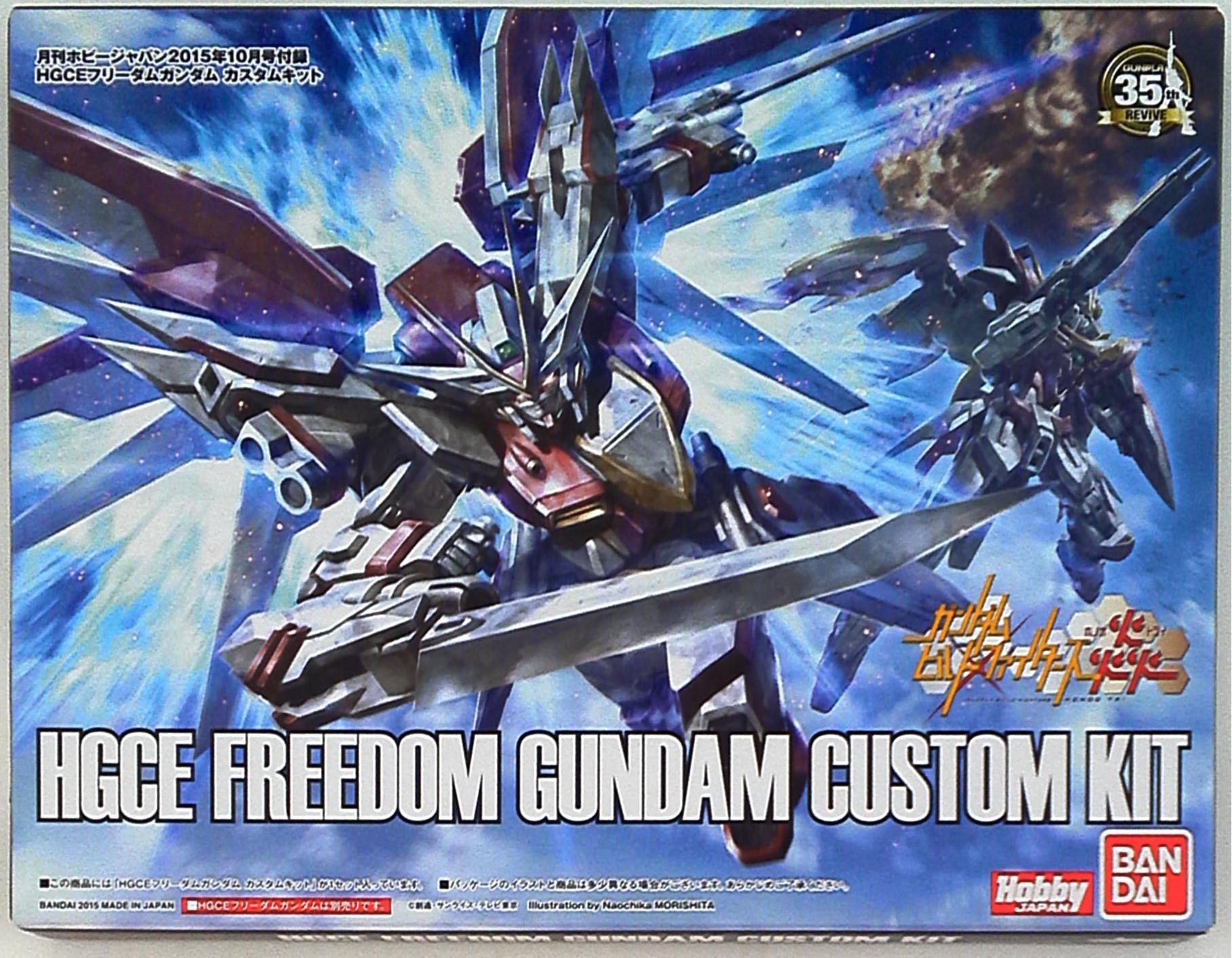BANDAI GUNDAM SEED HGCE freedom GUNDAM Custom-made kits 1/144