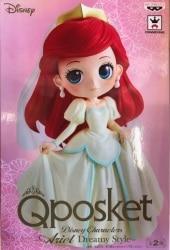 -Ariel Dreamy Style-