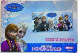 ハイクオリティジャンボバスタオル/アナと雪の女王