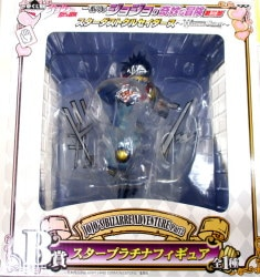 Ichiban kuji JoJo/'s Bizarre Adventure Part III WHITE SIDE ~ B Star Platinum