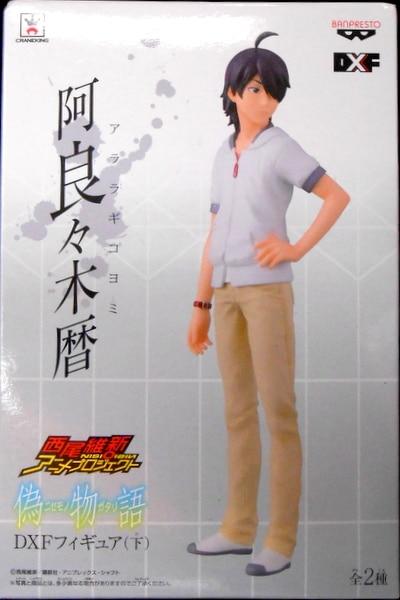 KOYOMI ARARAGI Figure Bakemonogatari Monogatari Banpresto DXF Prize Japan Anime