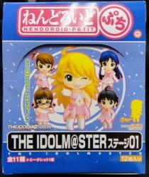 アイドルマスター01/ねんどろいど ぷち