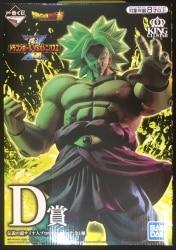 D賞伝説の超サイヤ人ブロリー フィギュア