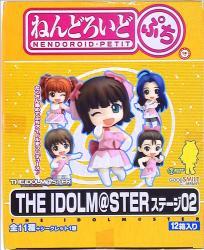 アイドルマスター02/ねんどろいど ぷち