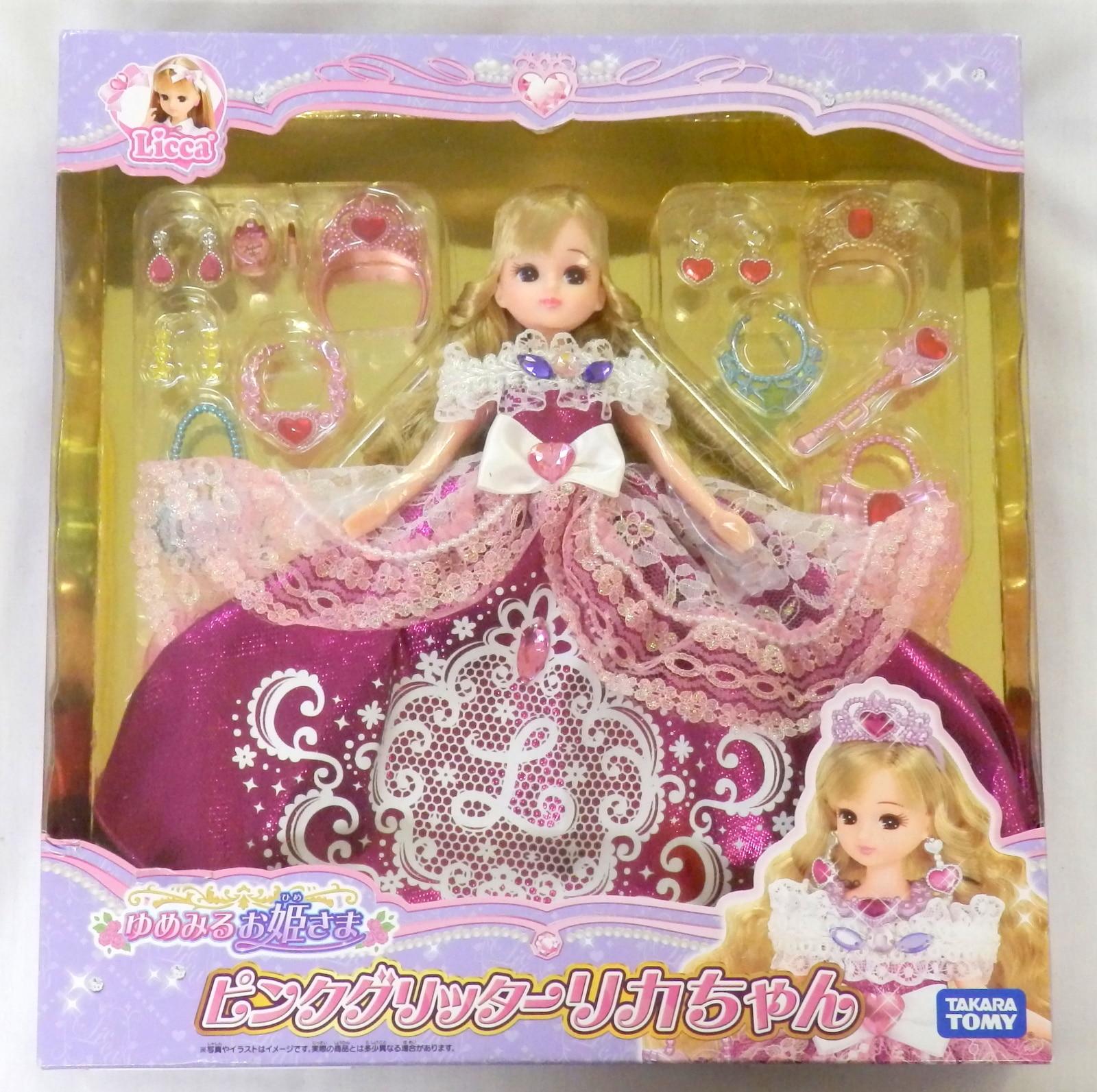 Takara Tomy Licca Dream Princess Pink Glittler Doll