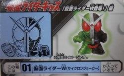 "Banpresto Kamen Rider /"" Hard Pass Case /"""