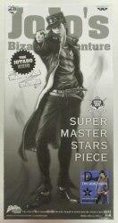 アミューズメント一番くじ  SUPER MASTER STARS PIECE