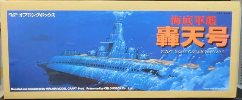 オブロングボックス ヒルマモデルクラフト 1/250 【海底軍艦 轟天号 ...