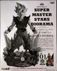 アミューズメント一番くじ/SUPER MASTER STARS DIORAMA