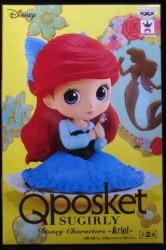 -Ariel-