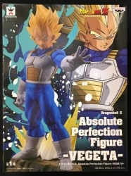 Absolute Perfection Figure VEGETA