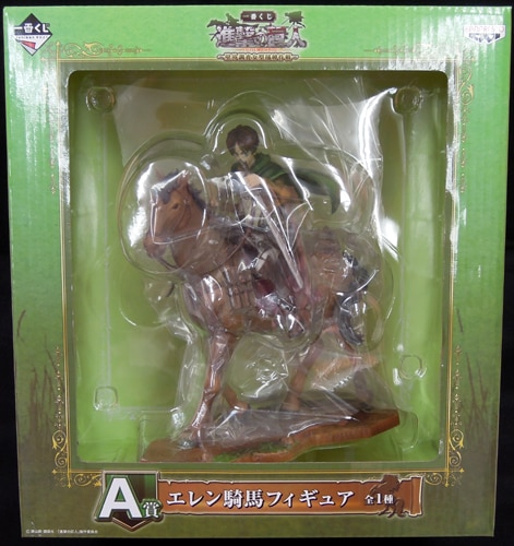 Ichiban Kuji Attack on Titan Investigation of the outside of the... FROM JAPAN