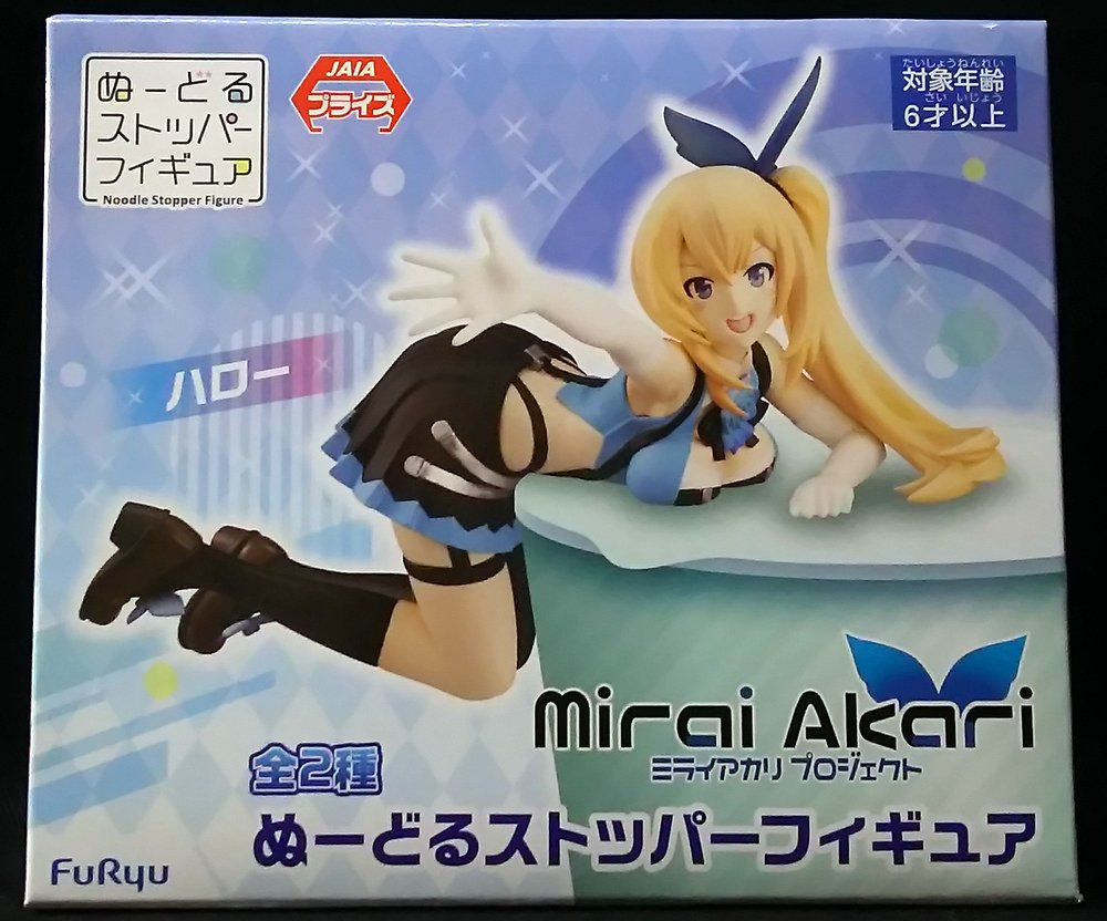 Akari Mirai Noodle Stopper Figure FuRyu Japan