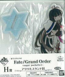 Summer Jeanne Alter Fate Grand Order Ichiban Kuji Sugar Pochette Acrylic Stand