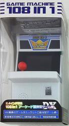 アーケード筐体型ゲーム機EX