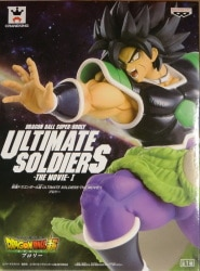 ULTIMATE SOLDIERS