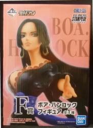 ボア・ハンコック フィギュア