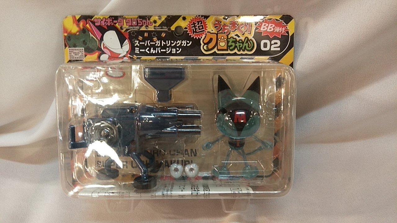 Neuf Scellé Tomy Cyborg Kuro-Chan uchimakuri Kuro-Chan No.04 Kotaro USA Vendeur