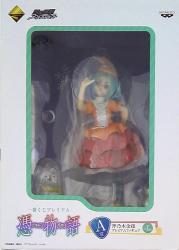 Practical Ichibankuji Banpresto Prize C Rem Premium Figure Toys & Hobbies Anime & Manga