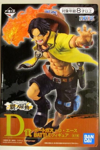 BANDAI SPIRITS 一番くじ ワンピース 覇ノ躍動 D賞